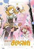 魔法少女まどか☆マギカ 2 【通常版】 [DVD] ,悠木碧、斎藤千和、新房昭之,B004L7A7UG