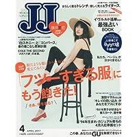 JJ 2017年4月号 小さい表紙画像