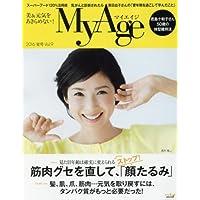 MyAge 2016年夏号 小さい表紙画像