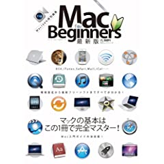 Mac for Beginners V (100%bNV[Y)