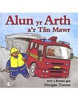 Alun Yr Arth A'r Tan Mawr (Cyfres Alun Yr Arth)