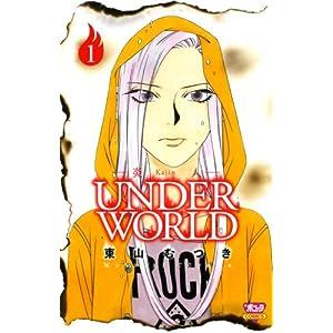 炎人 UNDER WORLD (1)