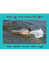 Ira, the Little Dolphin/Kochu Dolphin Ira