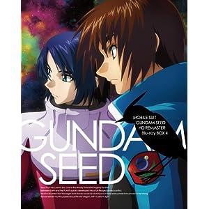 機動戦士ガンダム SEED HDリマスター Blu-ray BOX [MOBILE SUIT GUNDAM SEED HD REMASTER BOX] 4 (初回限定版)(最終巻) (2012)