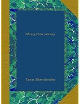Istorychni poemy