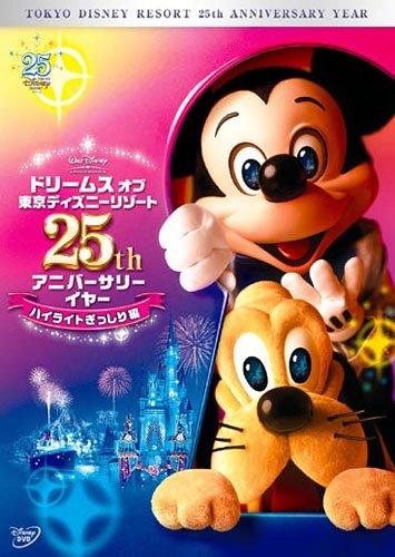 東京ディズニーランド&ディズニーシー、2012年度の入場者数が過去最高に