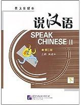 Speak Chinese: v. 2