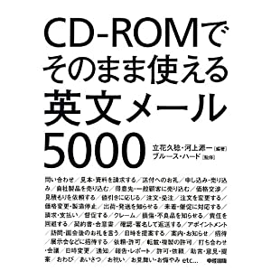 CD-ROM5000