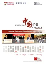 China Enterprise in the Post Wto Era - Proceedings of the Conference