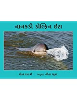 Ira - The Little Dolphin/Nanakdi Kolphin Ira