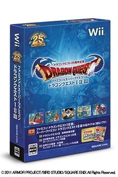 ドラゴンクエスト25周年記念 ファミコン&スーパーファミコン ドラゴンクエストI・II・III(仮称)