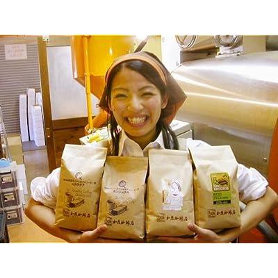 おもいっきり珈琲福袋 選び抜かれた最高の珈琲豆4種たっぷり2kg(約200杯分)