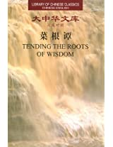 Tending the Roots of Wisdom - Library of Chinese Classics