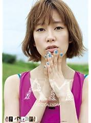 水川あさみ 2011年 カレンダー