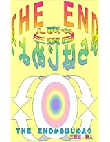 The end kara hajimeyou