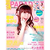 DPARADISE VOL.11 (OChfBAbN80)