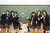 松井玲奈らSKE48の二次元好き13人に密着した公式フォトブック
