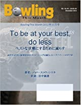 To be at your best do less (Bowling This Month)