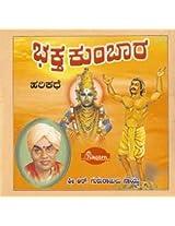 Bhaktha Kumbara