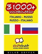 31000+ Italiano - Russo Russo - Italiano Vocabolario (Chiacchierata Mondiale) (Afrikaans Edition)