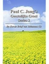 Paul C. Jong's Geestelijke Groei Series 3: De Eerste Brief van Johannes (I) (Dutch Edition)