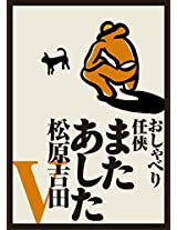 mataashita (osyaberininkyoukenchan)