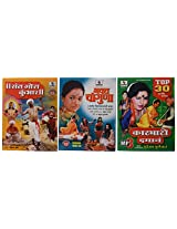 Sumeet Marathi Combo Of Sant Gorakumbhar,Bhakt Chaguna,Karbhari Damana MP3 CD