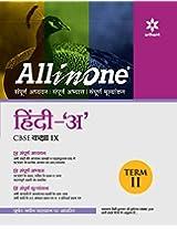 All in One Hindi 'A' CBSE Class 9 Term-II