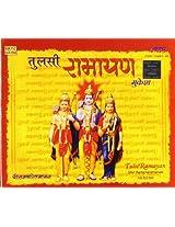 Tulsi Ramayan-Mukesh