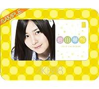 AKB48 2013年カレンダー 卓上 岩田 華怜 AKB48-150