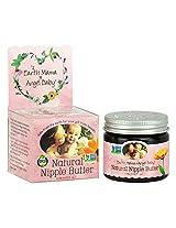 Earth Mama Angel Baby Non GMO Natural Nipple Butter Nursing Cream, Lanolin Free, 2 Ounce