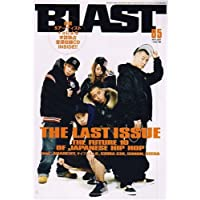 BLAST 2007年5月号 小さい表紙画像