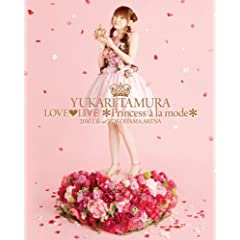 �c���䂩�� LOVE LIVE *Princess a la mode* [Blu-ray]