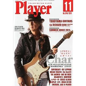 【クリックで詳細表示】Player (プレイヤー) 2011年 11月号 [雑誌] [雑誌]