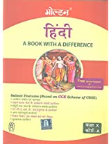 Golden Hindi: A Book with a Difference Class - 10, Course A