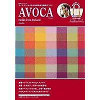 AVOCA 2013年度版 小さい表紙画像
