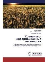 Sotsial'no-Informatsionnye Tekhnologii