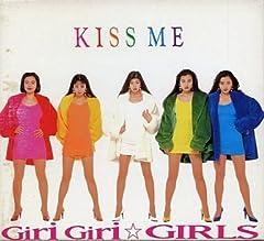 元・ギリギリガールズの赤裸々トーク 90年代アイドル「泣き笑い」貧乏秘話