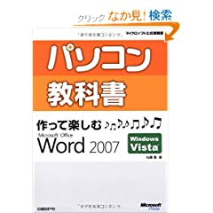 p\RyMicrosoft Office Word 2007 (}CN\tg)