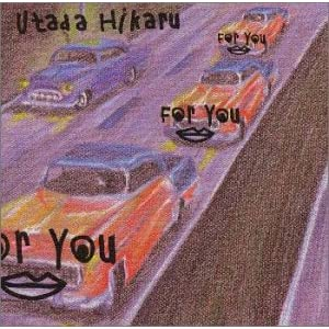 For You / タイム・リミット