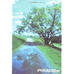 iPhonegrapher - 写真を撮り、歩き続けるための80の言葉