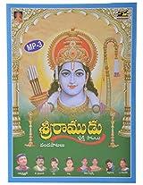 Sri ramudu - bhakti patalu Audio CD