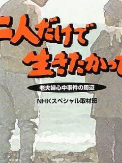 8%だけでは終わらない!安倍内閣「恐怖の大増税カレンダー」家計崩壊15項目 vol.3