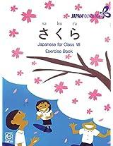 Sakura Workbook