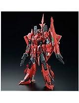 MG 1/100 MSZ-006P2 / 3C Z Gundam Unit 3 P2 type Red Zeta