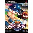 実況パワフルメジャーリーグ コナミデジタルエンタテインメント (Video Game2006) (PlayStation2)