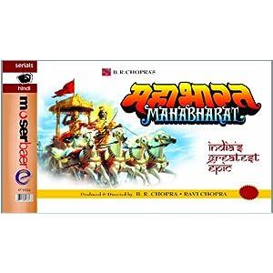 Mahabharat - TV Serial