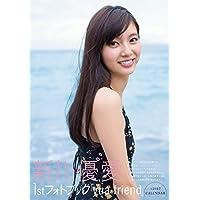 新川優愛 yua friend 小さい表紙画像