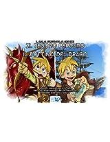 Il Tesoro Perduto & Il Bottino del Drago: Schizzi, animazioni e studi dedicati alle avventure interattive di Gerry Gaston (Giardino degli Amici Vol. 1) (Italian Edition)