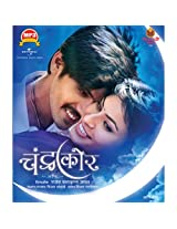 Chandrakor and Other Hits